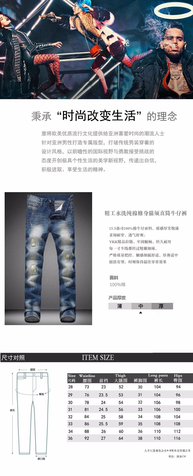 Скидки на Показать тонкие Небольшие прямые канистра джинсы мужские Повседневные брюки мужчины марка брюки прямые брюки новый дизайнер мальчик джинсы страх бог