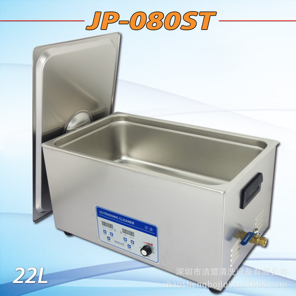 Stainless steel washing machine [] adjustable power circuit board PCB board ultrasonic cleaning equipment(China (Mainland))