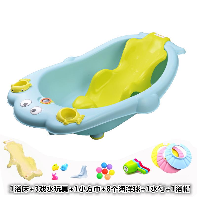 Plastic baby bath basin achetez des lots petit prix for Grande baignoire plastique
