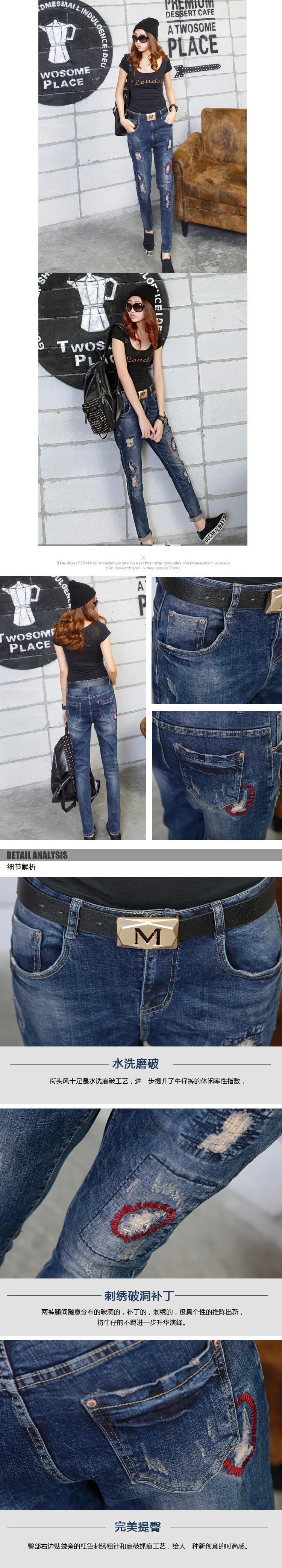 Скидки на 2016 патч джинсы с девушкой vaqueros mujer pantalon femme Имеет эластичность джинсы с вышивкой