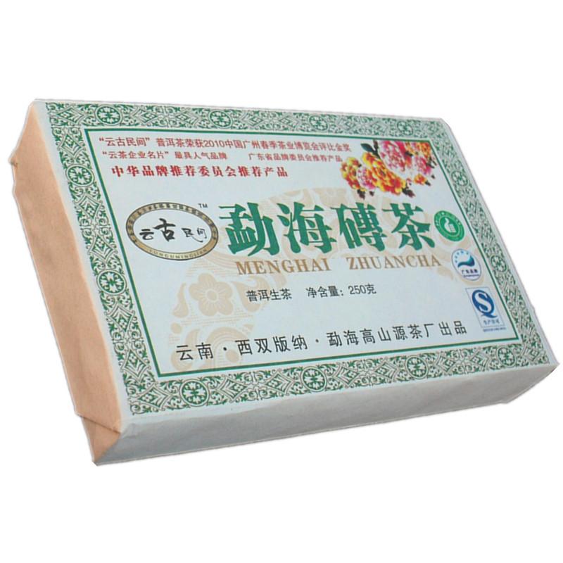 in Menghai Pu'er Tea brick tea trees Mingqian grade gold ecological brick origin wholesale price special direct sales(China (Mainland))