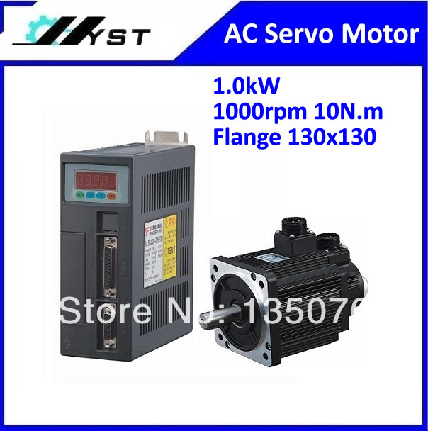 1kw 1000w 1000rpm 10n M Low Rpm High Torque Ac Servo Motor For Cnc