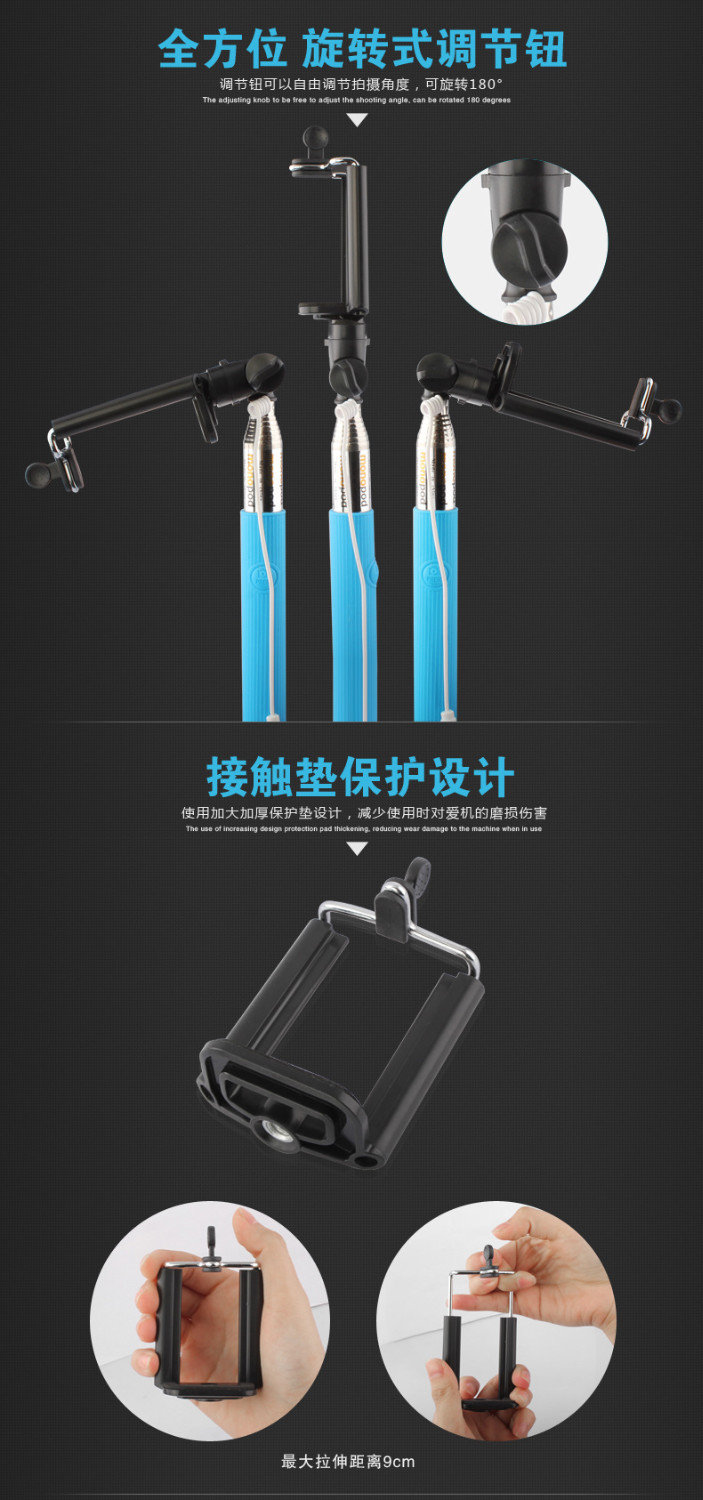 top sale self stick Thanks TSS02 Monopod stick to selfie shipping from shenzhen to Brazil