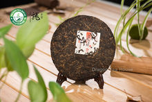 7978 Haiwan Puer Tea Cake 2007 357g Ripe Free Shipping