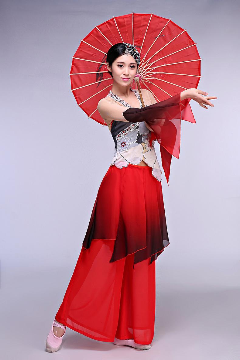 Китайский Народный Женский Костюм С Доставкой
