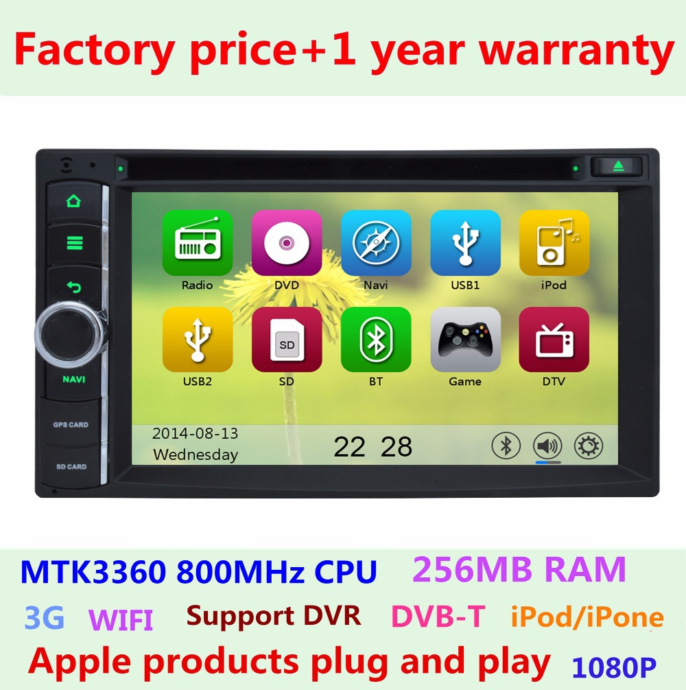 Factory Price Touch screen Universal Double 2Din 2 Din Car DVD Player GPS Navigation Bluetooth Stereo Radio USB SD MP3 3G WIFI(China (Mainland))