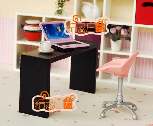 Envio muebles rat n sint tico muebles set conjunto para for Casa muebles singer villavicencio