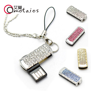2015 new Bling Diamond Cylindrical Metal Chrome 2GB 4GB 8GB 16GB 32GB 64GB USB Flash Drive Pen Drive Pendrive Memory Stick(China (Mainland))