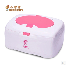 Home Use Energy Saving Wipes Warmer Big Capacity Baby Wipes Moisturize Box Smart Temperature Control Wipes Heater