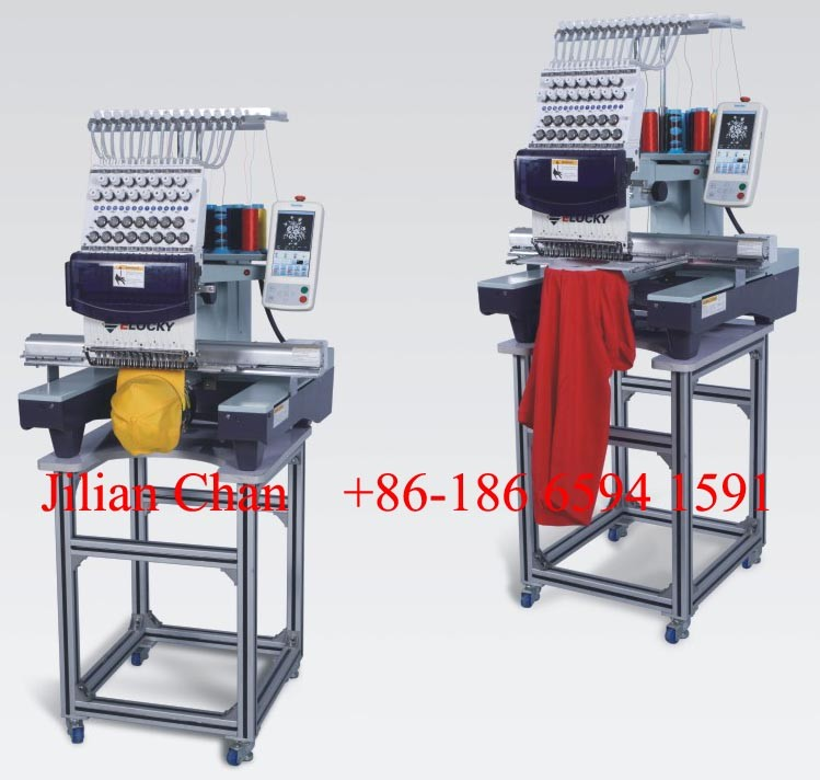 used industrial machine