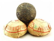 100G raw pu er tea cake original flavor Puerh Tea old year tea Ripe Puer Reduce
