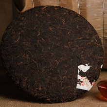 2015 Promotion 30 years old Top grade Chinese yunnan Puer Tea Free shipping 357g health care