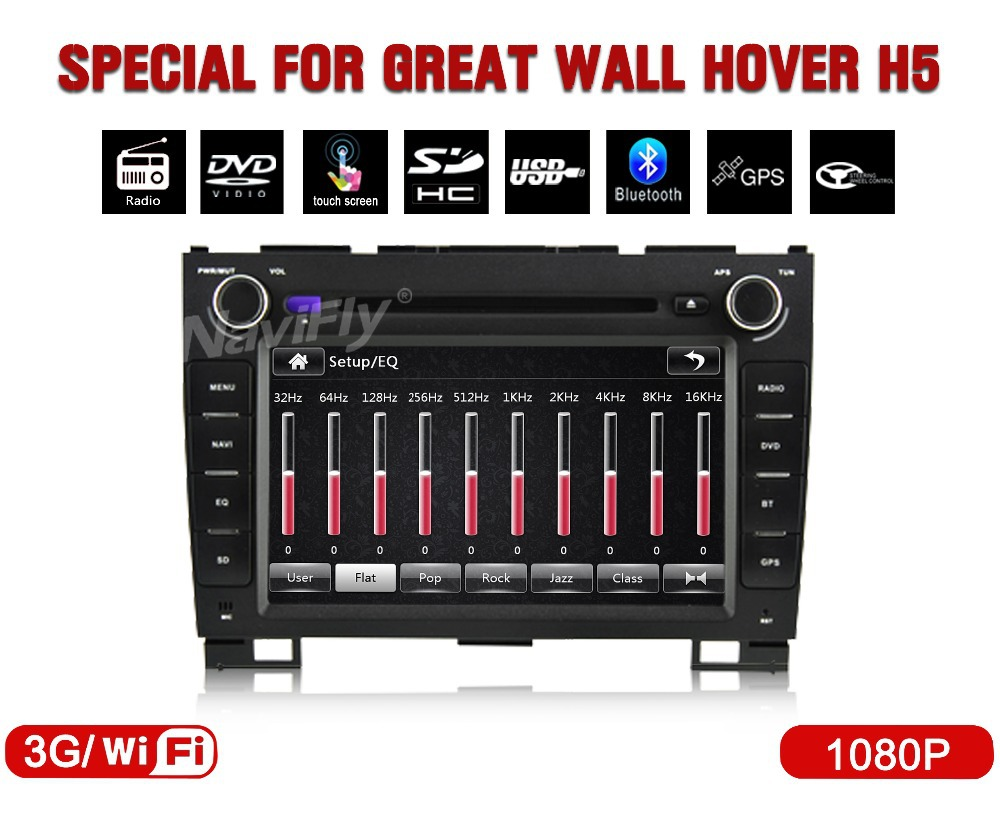 8 inch Great wall hover H5 H3 car navigation DVD+GPS+radio+IPOD+USB+Bluetooth+free map card