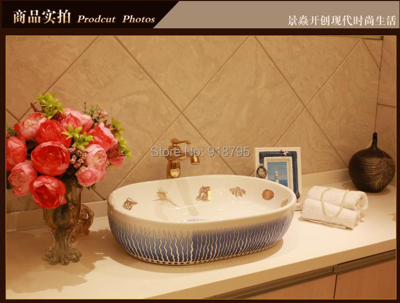 Lavabo sobre encimera redondo 35cm barato for Lavabos baratos online