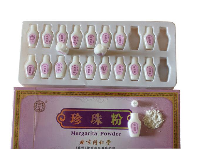 Do promotion! Pearl Powder Treats Weak Vision Acne Toxin 1 box free shipping(China (Mainland))