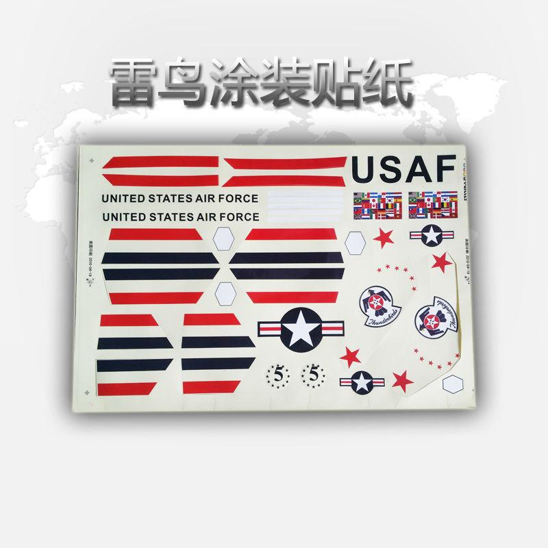 Thunderbird Sticker Decal for Starmax EPO F35 64mm EDF Jet(Hong Kong)