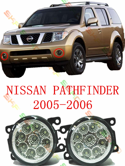For NISSAN PATHFINDER 2005-2015 car styling led lamps Refit fog lights modified 12V 2 PCS(China (Mainland))