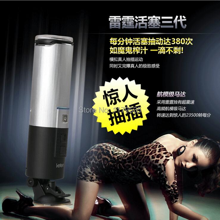 Leten high quality automatic masturbation cup,male Retractable Masturbator hands free electric vibrator toys for sex machine<br><br>Aliexpress