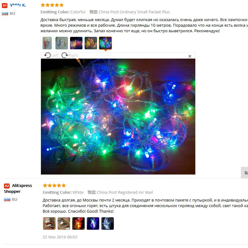New Arrival 10M AC/220V 100 Fairy Colorful LED String lights for Christmas Festival Party Wedding Garden Decoration EU