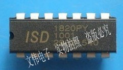 ISD1820 voice chip recording and playback voice IC(China (Mainland))