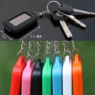 2016 Limited New 250 Self Defense Solar Engergy Charging Flashlight Led Glare Mini Hand Pressing Eco-friendly Keychain(China (Mainland))