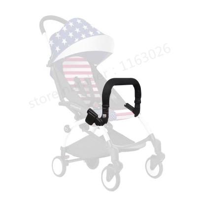 Yoyo baby stroller armrest