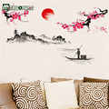 Hot Sun Plum Flower Decoration On The Wall The Sitting Room The Bedroom Wall Stick