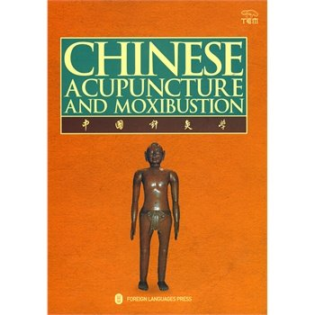 Chinese Acupuncture and Moxibustion NEW EDITION(English Versions) Essentials of Chinese Acupuncture TCM Book<br><br>Aliexpress