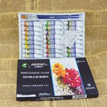 24 штуки / комплект мари гуашевые краски 24 цвета * 5 мл два гуашь ручки включен