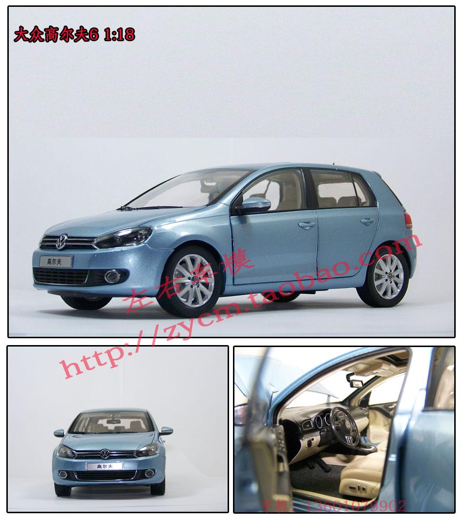 Golf 1.4 TSI 6 Silver Blue Golf 6 car model domestic FAW original 1:18(China (Mainland))
