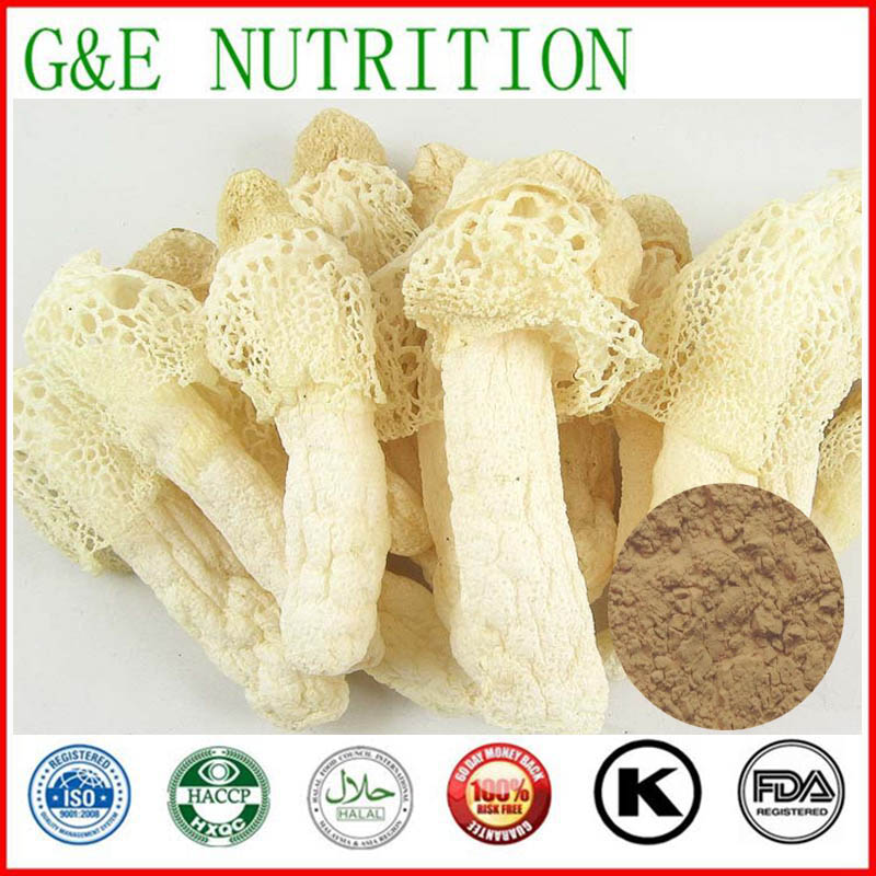 300g Hot Selling Bamboo Shoots/Dictyophora/ Verled lady  Extract with free shipping<br><br>Aliexpress