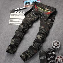 Pantalones vaqueros de jeans con camuflaje de mezclilla para hombres