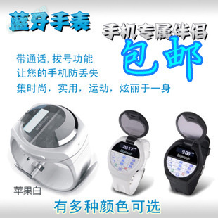 Bluetooth watch bracelet bluetooth earphones general mobile phone vibration anti-theft caller id telephone