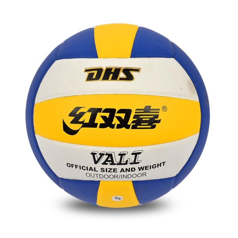 DHS 521 Volleyball Volley Ball Soft PU Size 5 Standard Professional Game Competition Training Indoor Outdoor New(China (Mainland))