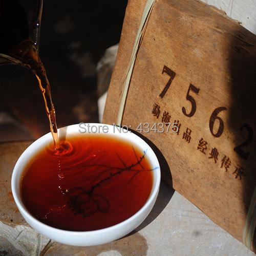 2008 years chinese yunnan ripe puer tea 250g pu er tea brick menghai old 7562 pu