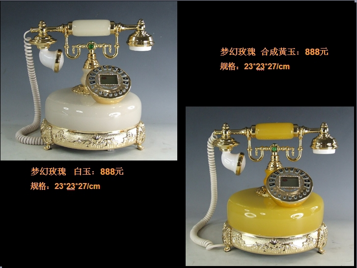 European retro telephone office den living classical fixed telephone landline telephones Jade