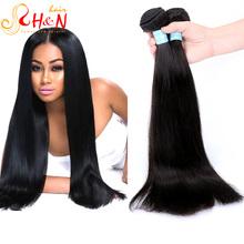 Queen Hair Products Malaysian Virgin Hair Straight 3 Pcs Malaysian Body Wave Human Hair Extension Soft Virgin Malaysian Hair
