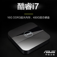 2016 new Quad core i5 Mini PC Mini living room game HTPC desktop ITX portable computer