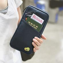 Hot Sale 2015 Multifunction Travel Bag Passport Credit Card ID Ticket Holder Handy Wallet Purse Case