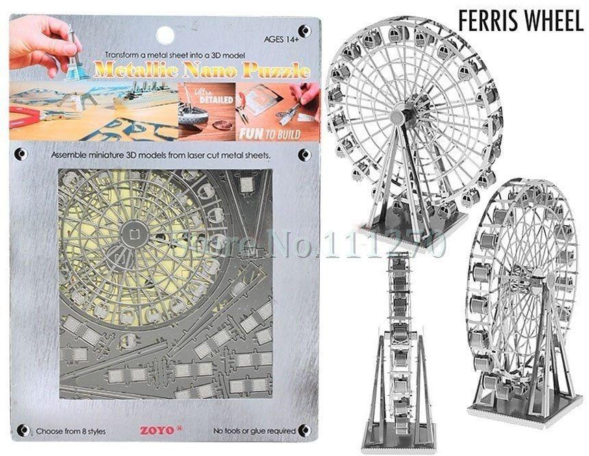 FERRIS WHEEL-Metal Sheet Nano Puzzle DIY 3D Laser Cut Models Metal Educational Toy,  -  Sunrain Technology Co., Ltd store