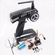 4800KV Brushless Motor Kit & 25A ESC + Servo Remote Control RTR For 1/18 WLtoys A959 A949 A969 A979 Parts 390 Motors Upgrade(China (Mainland))