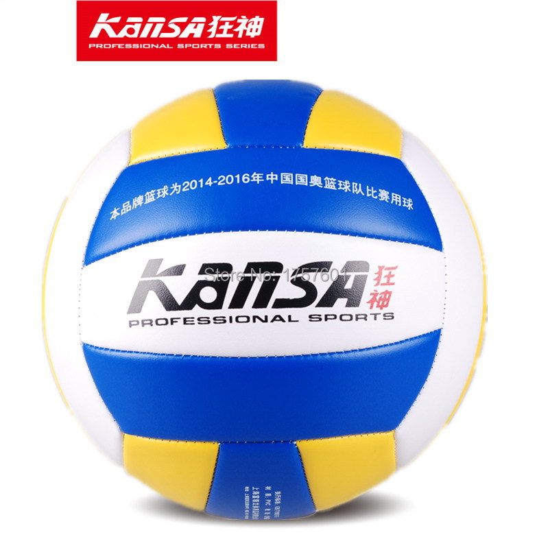 Free Shipping 2015 High Quality Size 5 PU Leather Indoor Training Competition Volleyball Ball,Outdoor Exercise Sports Volleyball(China (Mainland))