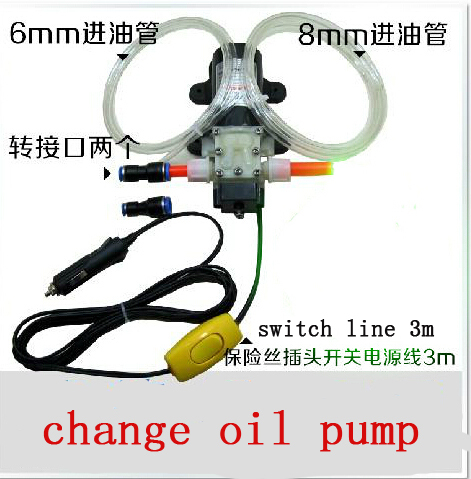 Free shipping oil pump car washing car pump car oil motor Car wash motor pump