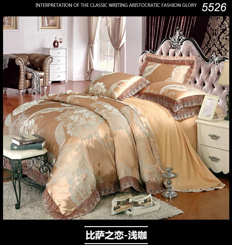 2016 New arrival Madel Silk/cotton jacquard 4pcs bedding set wedding Quilt/duvet/comforter cover bed sheet pillowcases set 5526(China (Mainland))