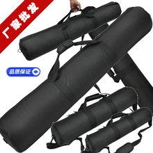 55 60 65 70 75 80 100cm Padded Camera Monopod Tripod Carrying Bag Case For Tripod Studio Light kit(China (Mainland))