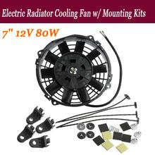 2015 nouveau 7 polegada 12 V 80 W Slim réversible radiateur électrique de refroidissement poussez Fan tirez Easy Install(China (Mainland))