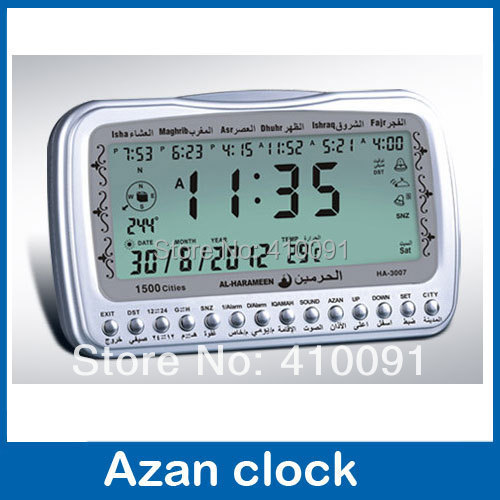 New design muslim big LCD show 1150 cities prayer time digital azan clock 3007 azan table clock best islamic gifts(China (Mainland))