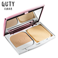 QUTY Pre-makeup Lotion 30ML Cosmetic Skin Care Base Primer Beauty Natural Oil Control Foundation