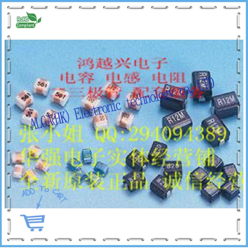 Meilei common mode filter MAG.LAYERS chip common mode inductance MCI-4532-601 choke coil . Free Shipping(China (Mainland))