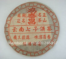 25%off,2001 Year Old Puerh Tea,357g Puer, Ripe Pu'er,Tea,Free Shipping